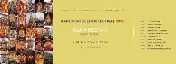 Arunachaleswarar | Karthigai Deepam